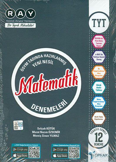 TYT Matematik 12 li Deneme Kitabı Toprak Yayıncılık